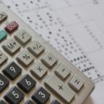 法人税率引き下げのありがたさと会計のややこしさ