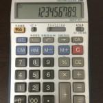 資格試験に必要な程度に電卓を速くたたく方法