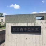 世界文化遺産やらオリンピックイベントやら~たまたま訪問した上野恩賜公園で楽しめました~