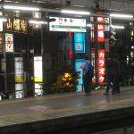 電車の中での過ごし方を観察した2日目〜深夜だと参考にならないことだけははっきりしました。